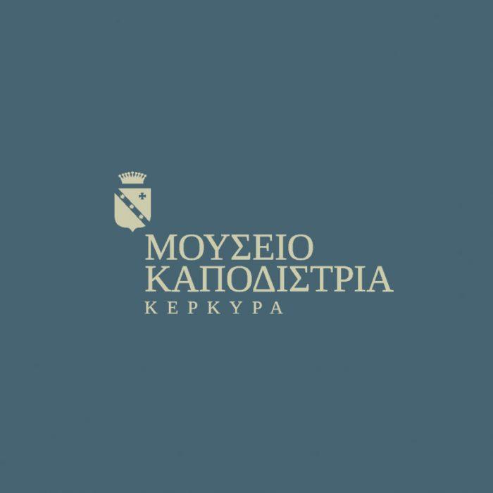 Ανοίγει το νέο Μουσείο Καποδίστρια στην Κέρκυρα