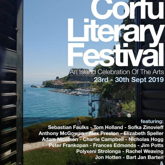 To Corfu Literary Festival στο Μουσείο Καποδίστρια