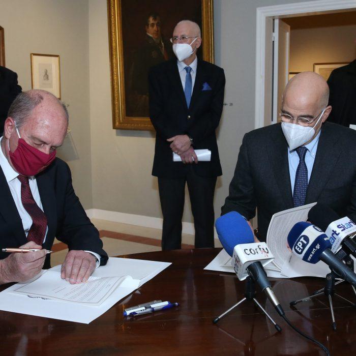 Υπογραφή Μνημονίου Συνεργασίας μεταξύ Υπουργείου Εξωτερικών & Μουσείου