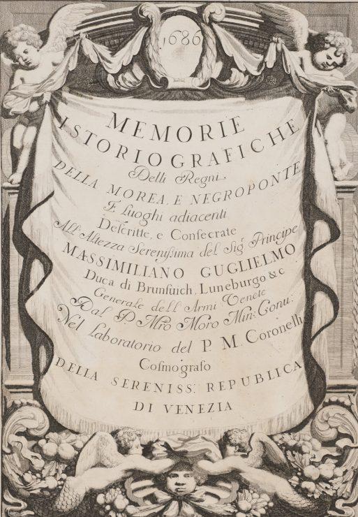 Άτλαντας του Vincenzo Coronelli (1650-1718)
