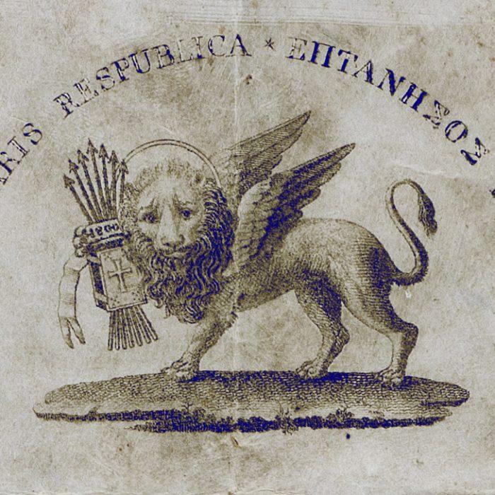 Ιδρύεται η Επτάνησος Πολιτεία, στην οποία αναδύεται το πολιτικό άστρο του Καποδίστρια.
