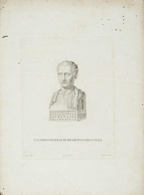 TIMELINE (1776 - 1832)