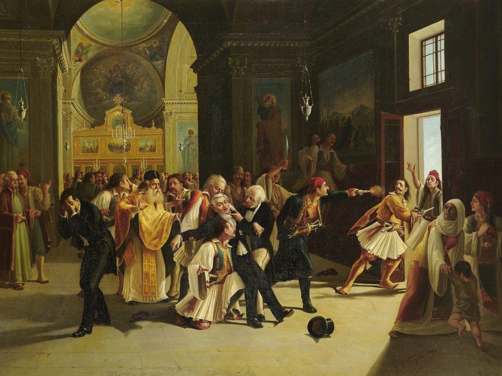 Δολοφονία του Ι. Καποδίστρια, 1872