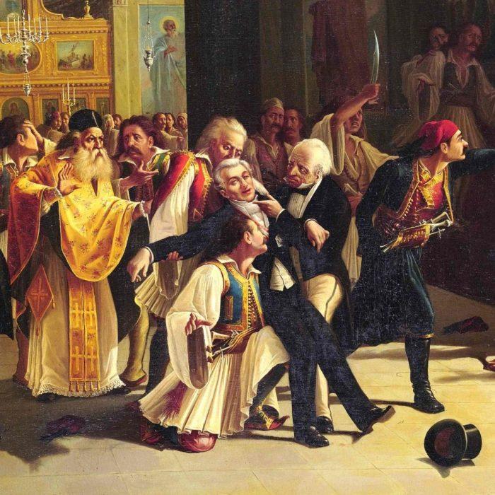 Ημέρα Μνήμης Ι. Καποδίστρια & Ευρωπαϊκές Ημέρες Πολιτιστικής Κληρονομιάς στο Μουσείο Καποδίστρια
